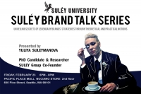SULÉY BRAND TALK SERIES 1 - February 23rd, 2018